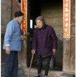 Picioare chinezesti